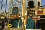 Mosque, Al Amarah, Southern Iraq