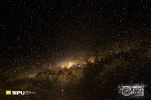 Milky Way, Hantam Karoo, South-Africa